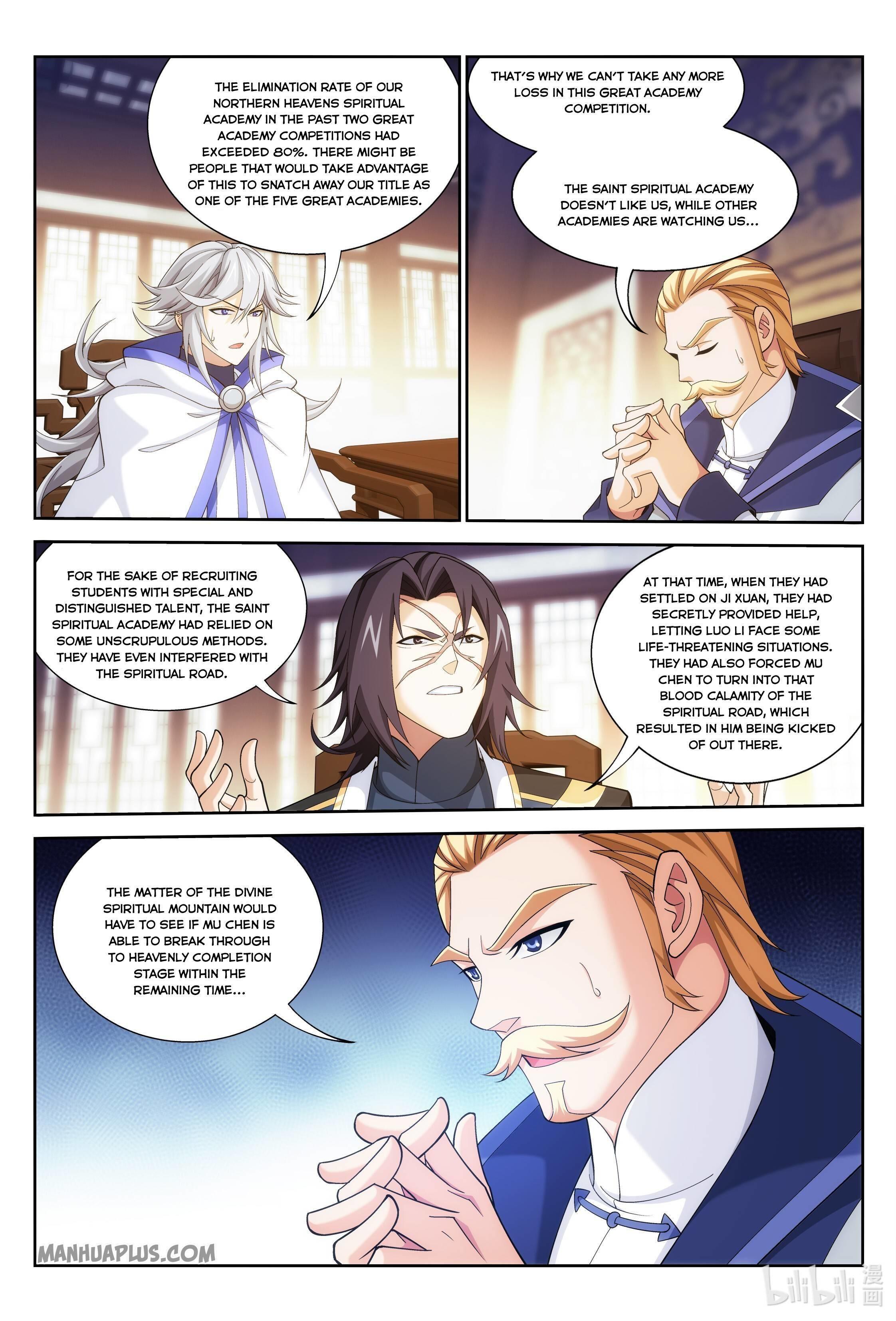 The Great Ruler Chapter 237 page 2 - Mangakakalots.com