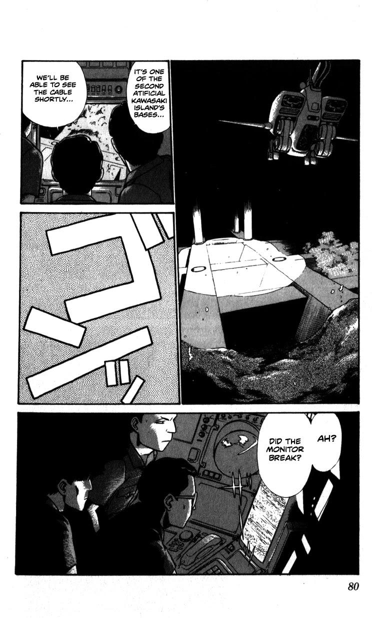 Kidou Keisatsu Patlabor Vol.7 Chapter 9.05: Waste Container Number 13 < Part 5> page 16 - Mangakakalots.com