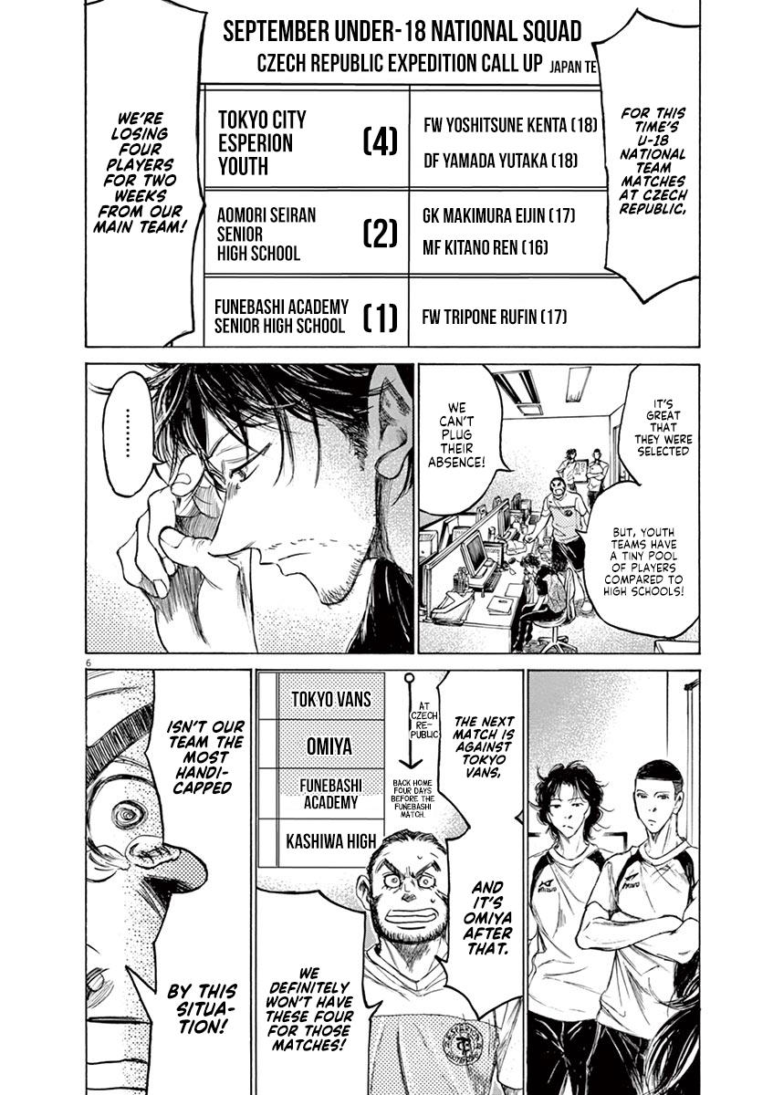 Ao Ashi Vol.15 Chapter 148: International Football Overlap page 13 - Mangakakalots.com