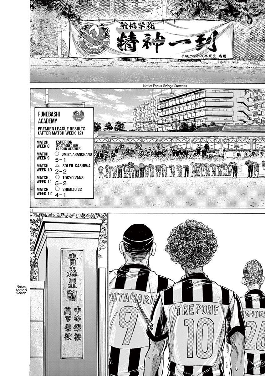 Ao Ashi Vol.14 Chapter 147: Big Three page 17 - Mangakakalots.com