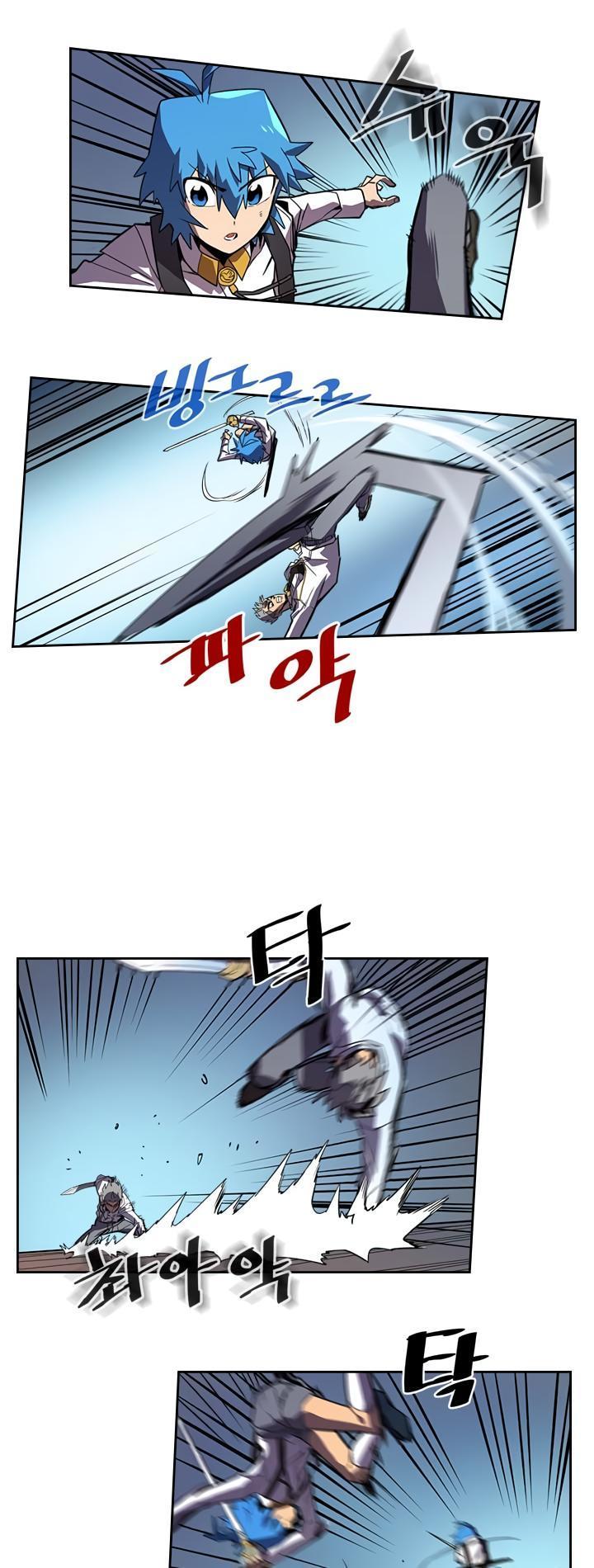A Returner's Magic Should Be Special Chapter 34 page 12 - Mangakakalots.com