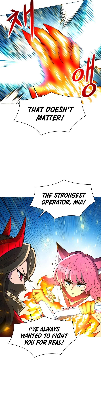 Updater Chapter 39 page 12 - Mangakakalots.com