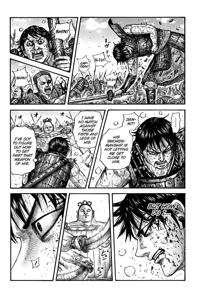 Kingdom Chapter 689: The Height Of Entertainment page 18 - Mangakakalot