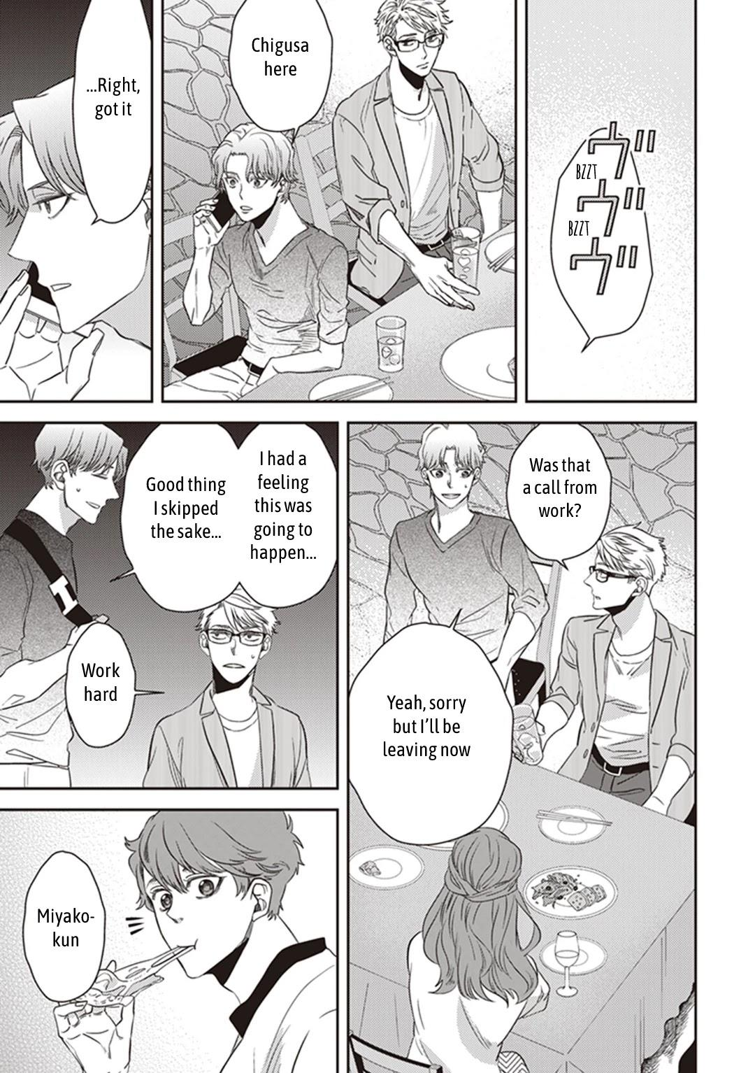 Midnight Occult Civil Servants Chapter 43: The Water God's Son-In-Law (Part 2) page 9 - Mangakakalots.com