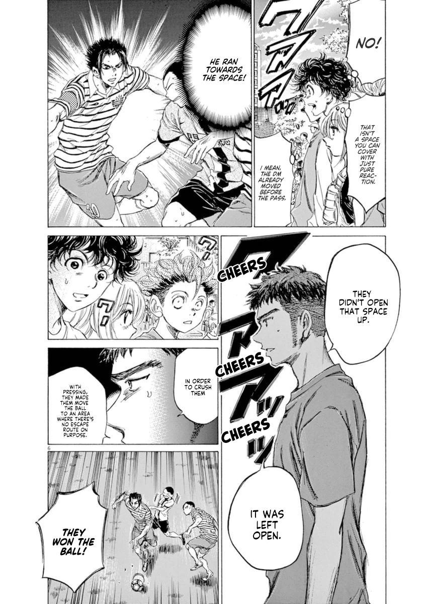 Ao Ashi Vol.9 Chapter 85: What We Lack page 7 - Mangakakalots.com