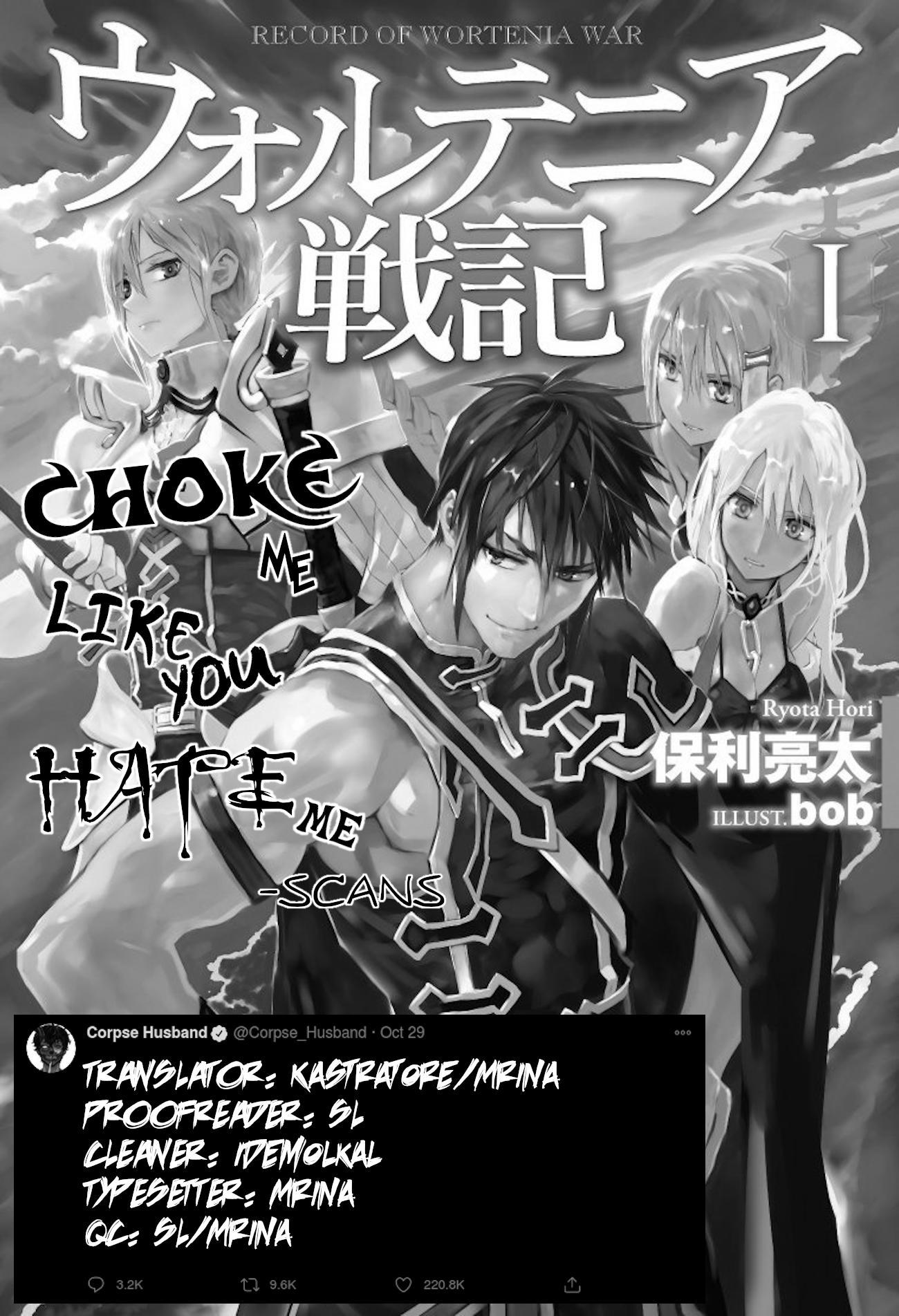 Wortenia Senki Vol.7 Chapter 33 page 1 - Mangakakalots.com