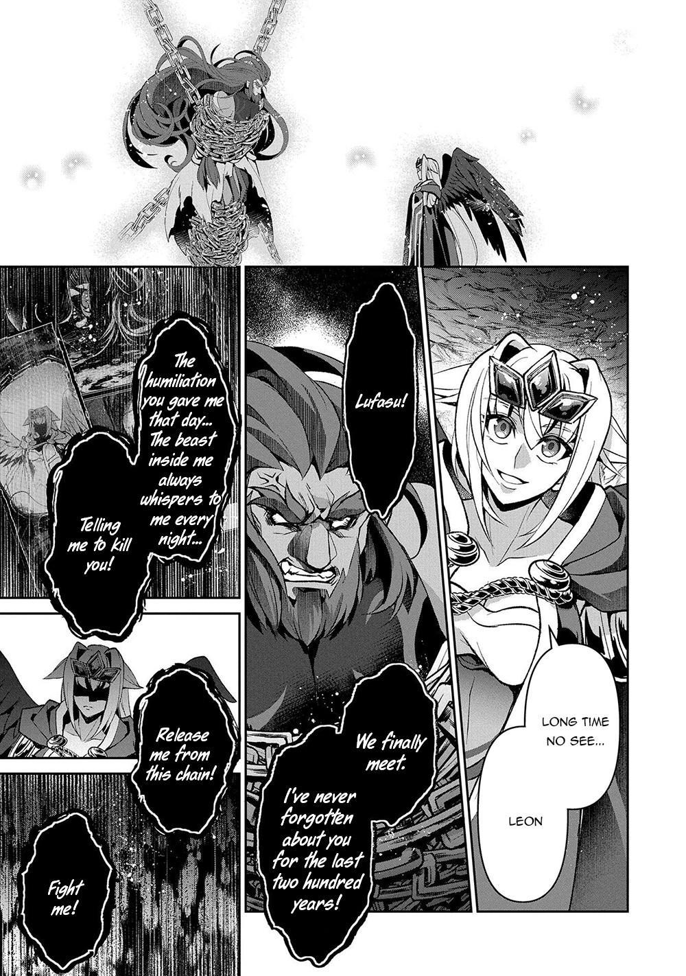 Yasei No Last Boss Ga Arawareta! Chapter 40 page 20 - Mangakakalots.com
