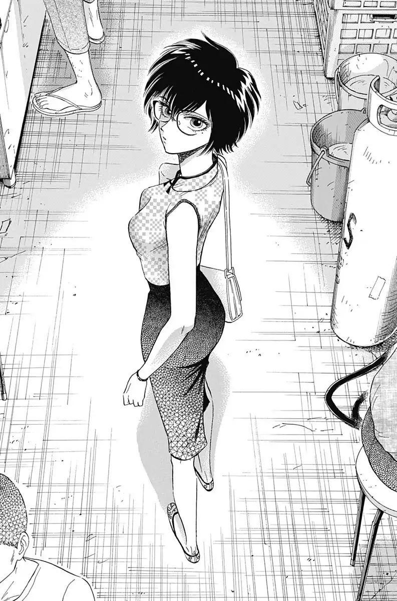 Kowloon Generic Romance Vol.1 Chapter 3 page 28 - Mangakakalots.com