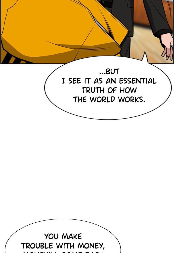 Get Schooled Chapter 11: Episode 11 page 100 - Mangakakalots.com