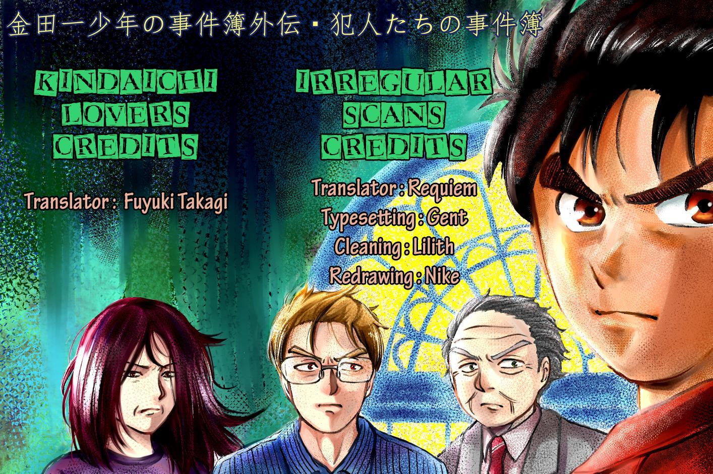 Kindaichi Shounen No Jikenbo Gaiden: Hannin-Tachi No Jikenbo Vol.2 Chapter 25: Hiren Lake Murder Case (4) page 2 - Mangakakalots.com