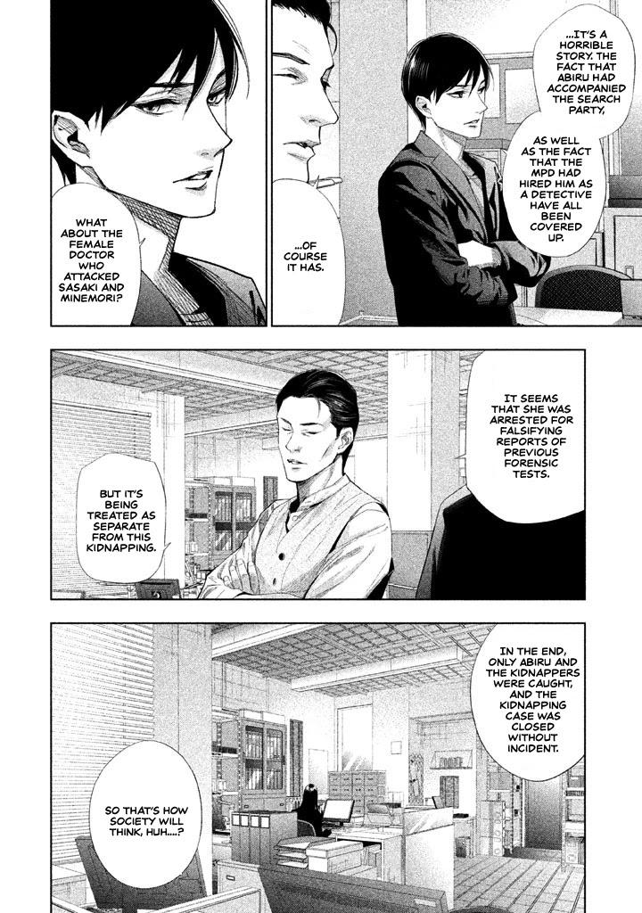 Tantei No Tantei Chapter 22: The Lone Detective page 3 - Mangakakalots.com