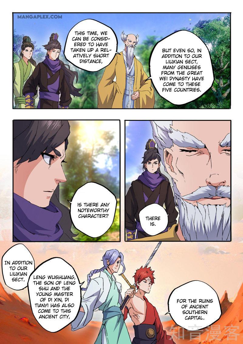 Martial Master Chapter 468: Let Go! page 3 - Mangakakalots.com