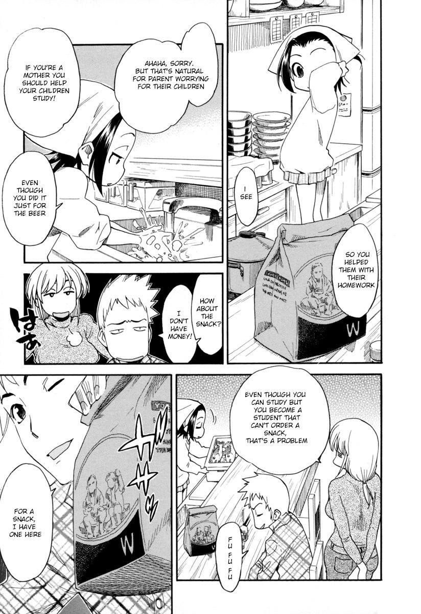 Chii-Chan No Oshinagaki Hanjouki Vol.1 Chapter 2: Third Item : Side Dish For Sake Is? Fourth Item : Hamburger page 18 - Mangakakalots.com