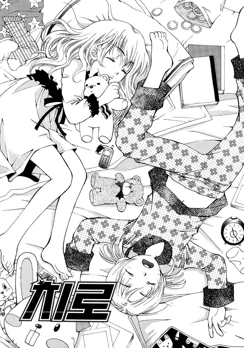 Chiro Star Project Chapter 33.1 page 4 - Mangakakalots.com