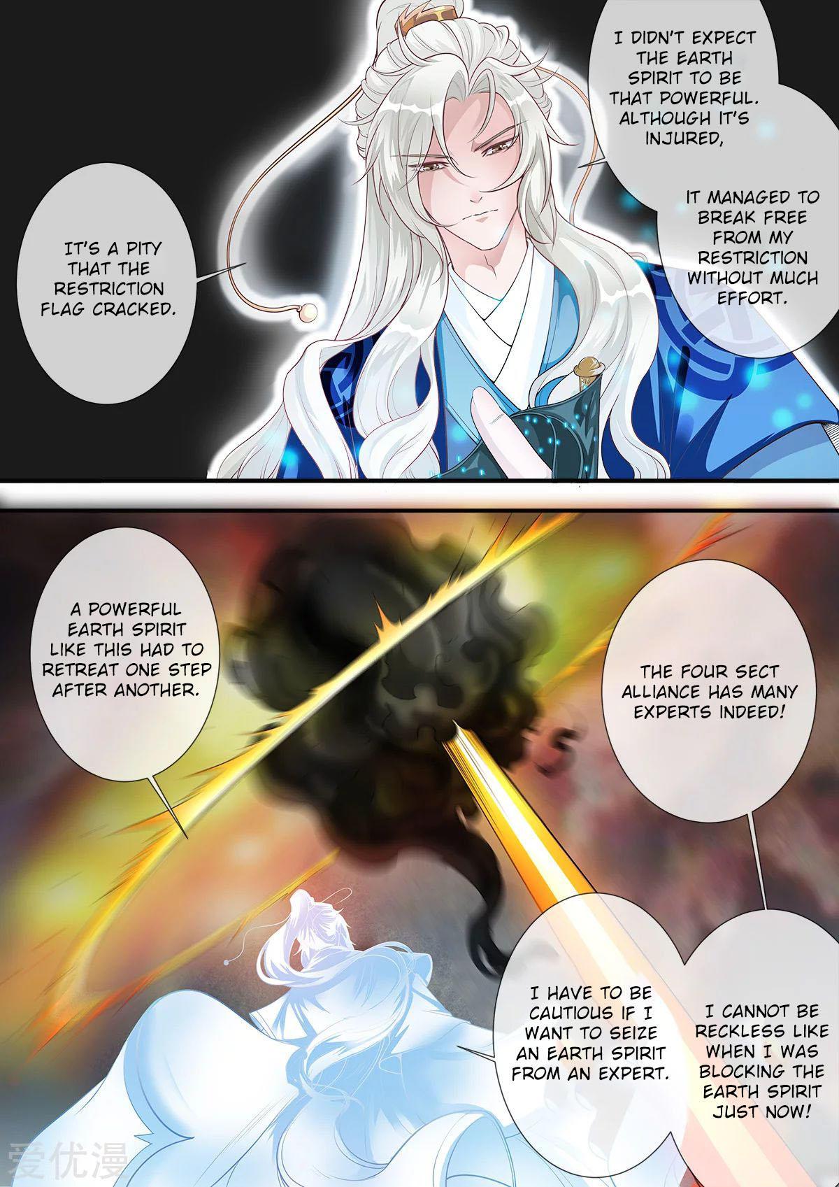 Xian Ni Chapter 167: Seizing The Earth Spirit page 13 - Mangakakalots.com