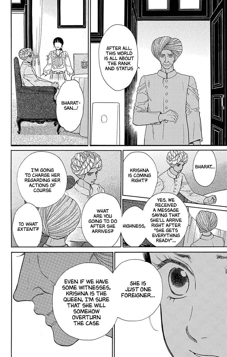 Madame Petit Chapter 46 page 6 - Mangakakalots.com