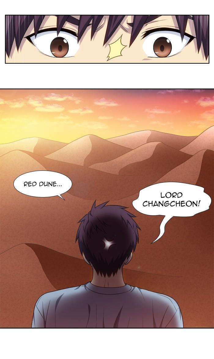 The Gamer Chapter 347: [Season 4] Ep. 152 page 6 - Mangakakalots.com