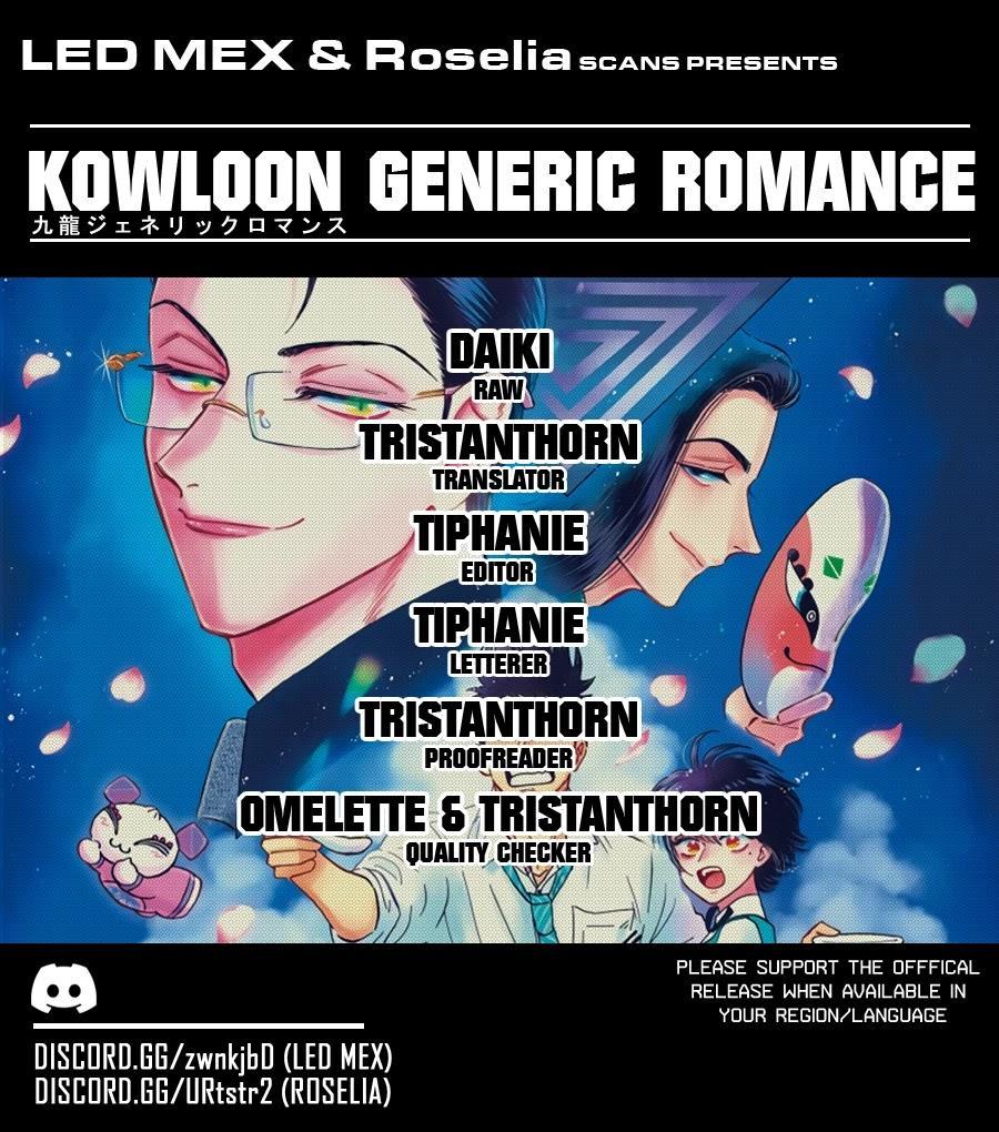 Kowloon Generic Romance Chapter 47: Volume 6, Chapter 47 page 1 - Mangakakalots.com