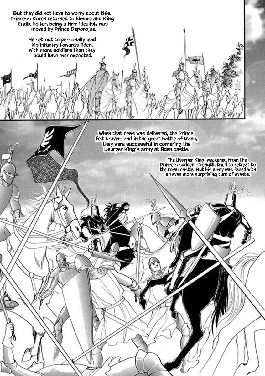 Lineage Chapter 68 page 14 - Mangakakalots.com