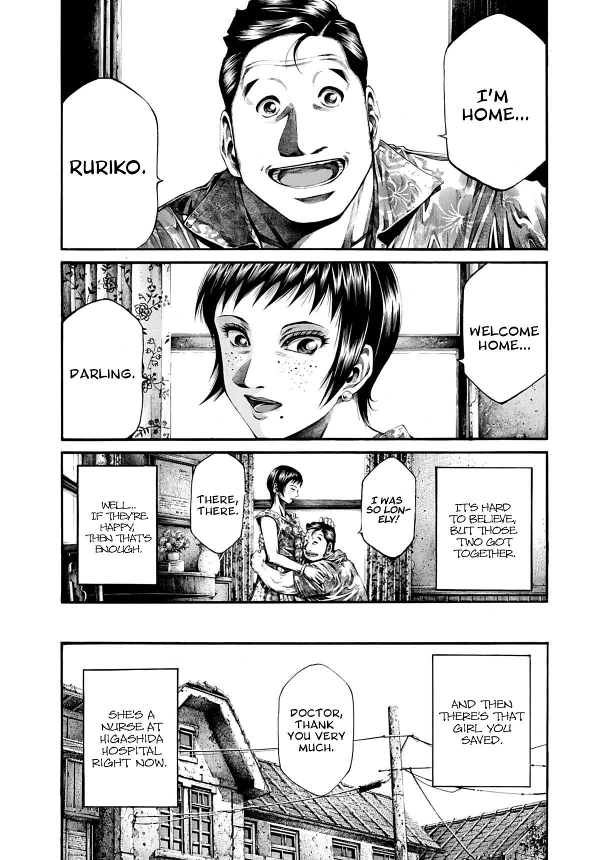 Rainbow Vol.22 Chapter 234: Born To Be Wild page 9 - Mangakakalots.com
