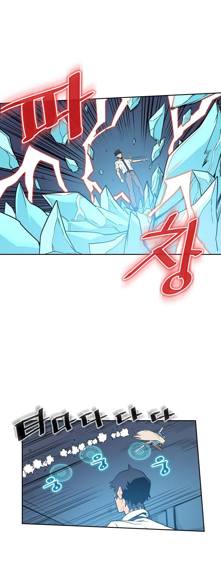 A Returner's Magic Should Be Special Chapter 35 page 4 - Mangakakalots.com