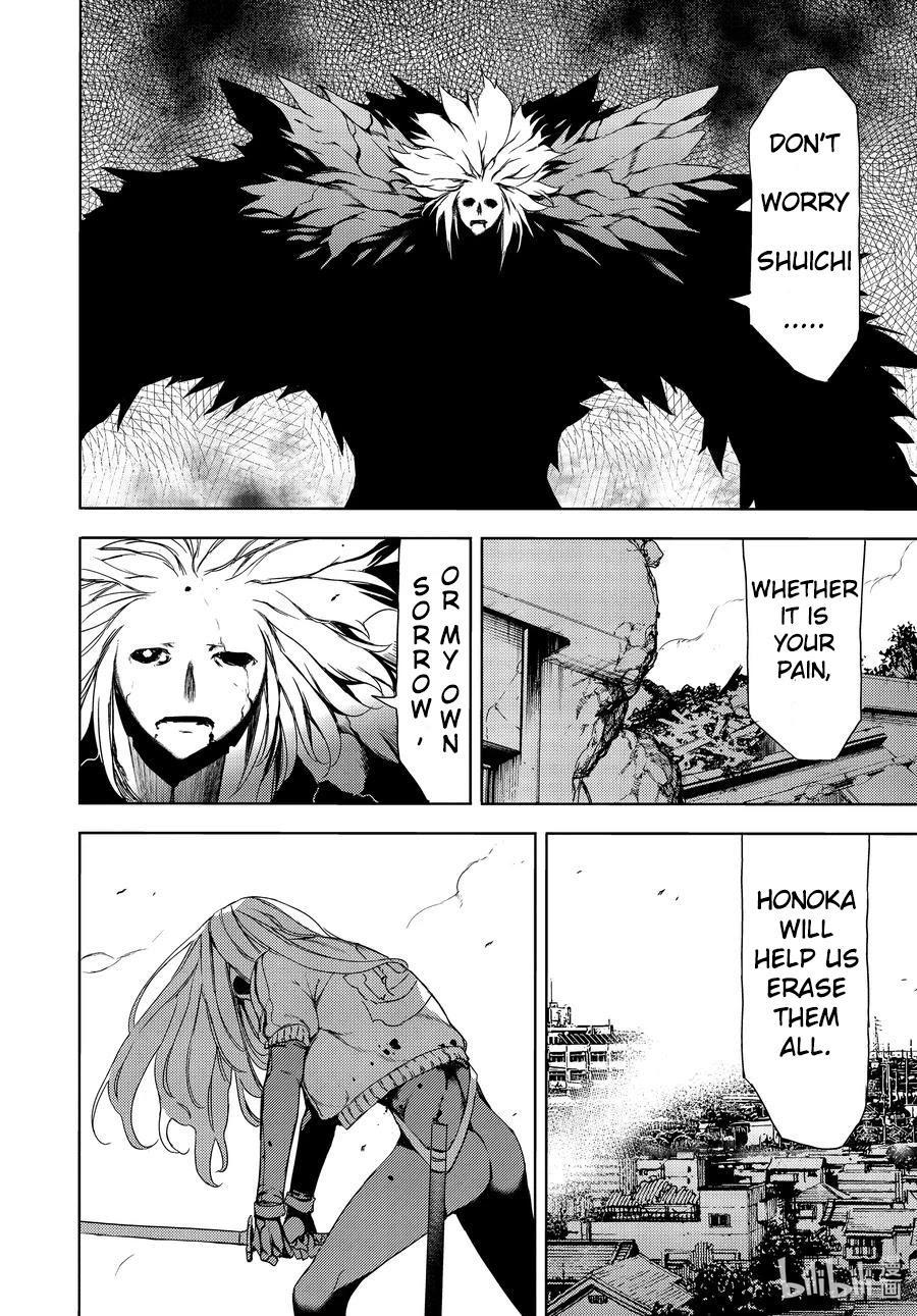 Gleipnir Chapter 66 page 19 - Mangakakalots.com
