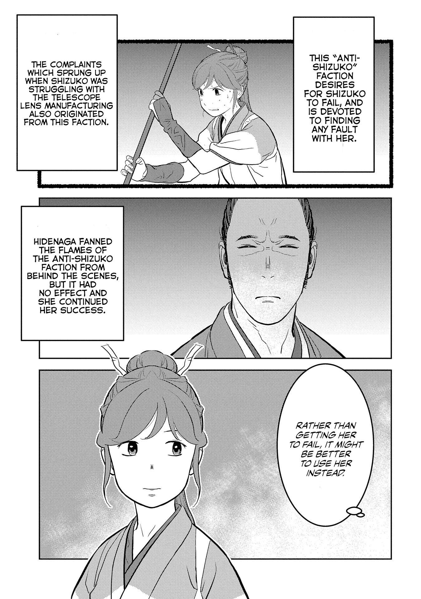 Sengoku Komachi Kurou Tan! Chapter 40 page 23 - Mangakakalots.com