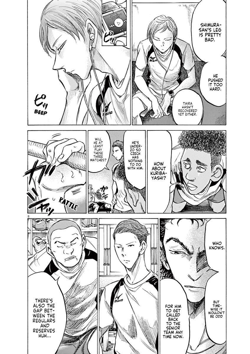 Ao Ashi Vol.15 Chapter 148: International Football Overlap page 15 - Mangakakalots.com