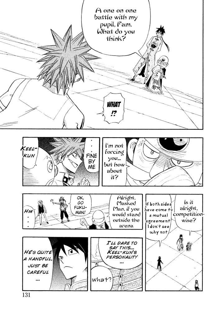 Buster Keel! Chapter 30: Adventurer's Circus (Part 5) page 37 - Mangakakalots.com