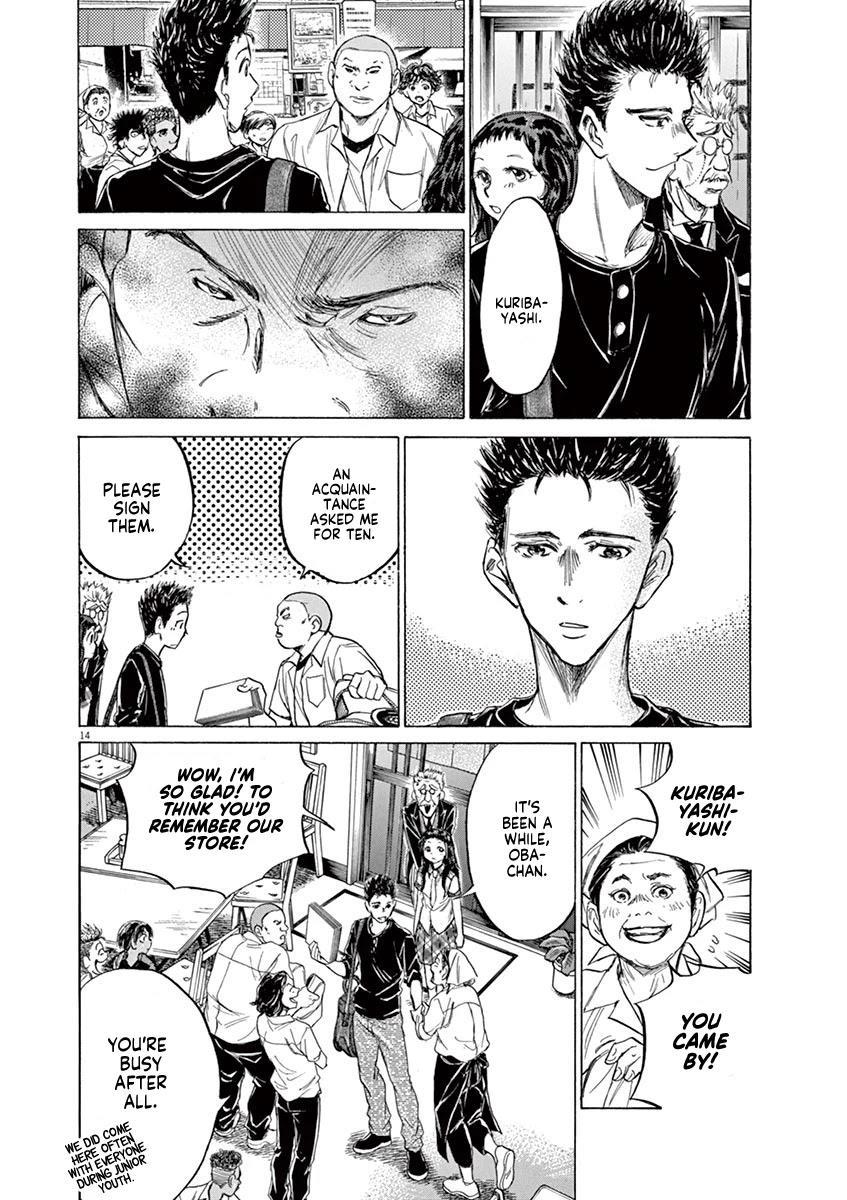 Ao Ashi Chapter 122: At Hinomaru Eatery (1) page 15 - Mangakakalots.com