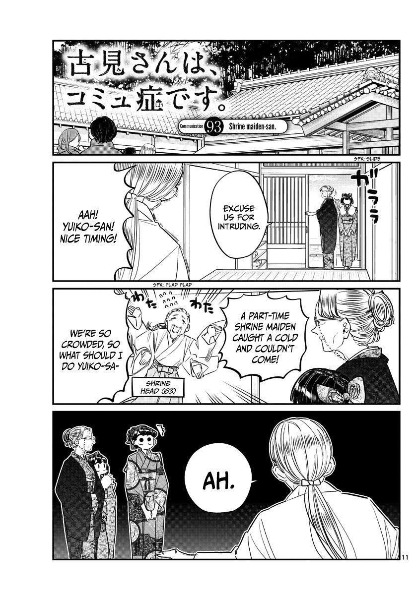 Komi-San Wa Komyushou Desu Vol.7 Chapter 93: Shrine Maiden-San page 1 - Mangakakalot