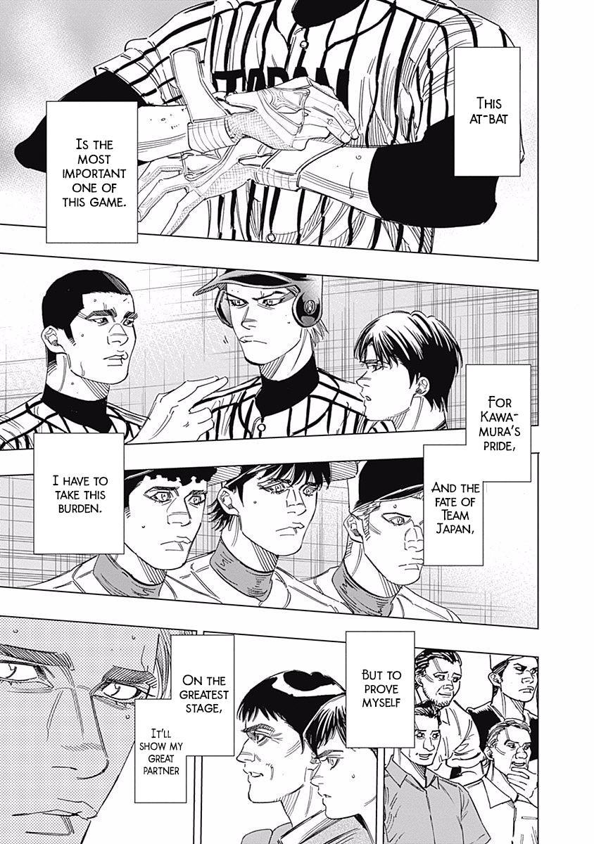 Bungo Vol.25 Chapter 237: Together page 19 - Mangakakalots.com