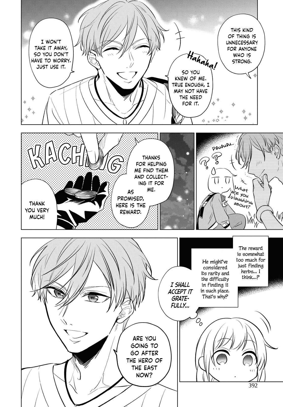I Want To Become The Hero's Bride ( ̄∇ ̄)ゞ Chapter 9 page 13 - Mangakakalots.com