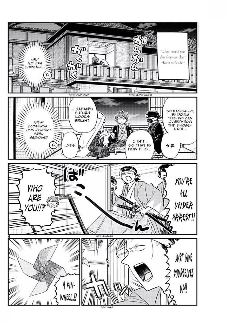 Komi-San Wa Komyushou Desu Vol.6 Chapter 77: Delusions 2 page 6 - Mangakakalot