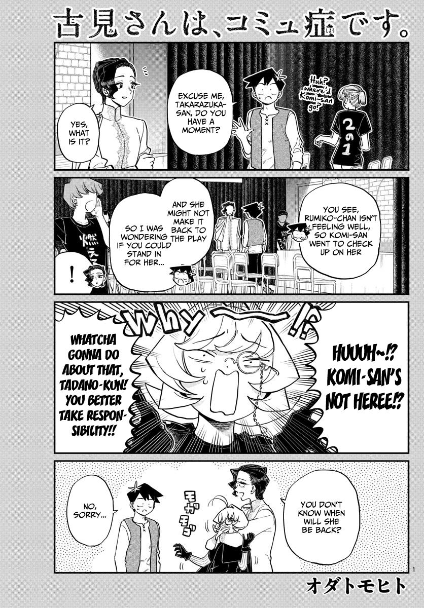 Komi-San Wa Komyushou Desu Chapter 227: Of Course page 1 - Mangakakalot