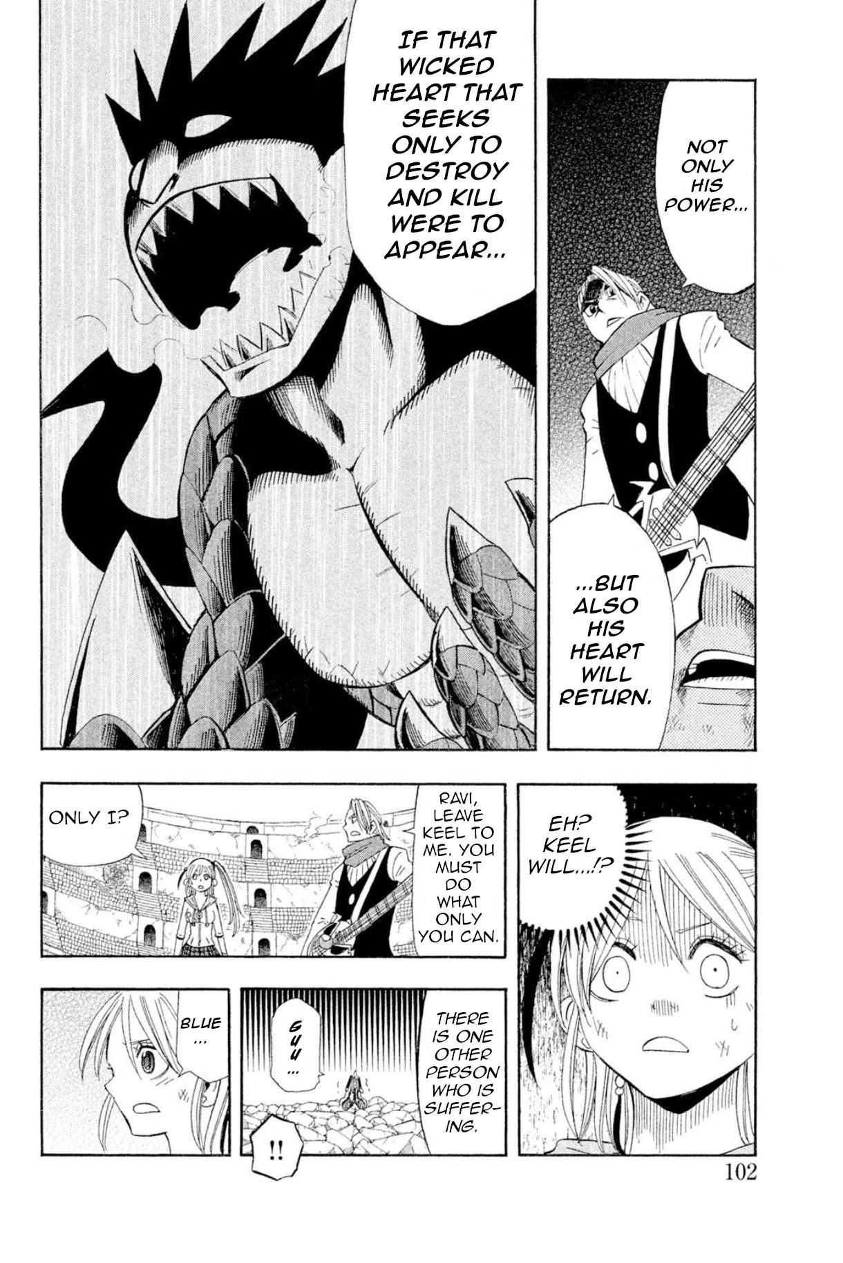 Buster Keel! Chapter 34: Adventurer's Circus (Part 9) page 11 - Mangakakalots.com