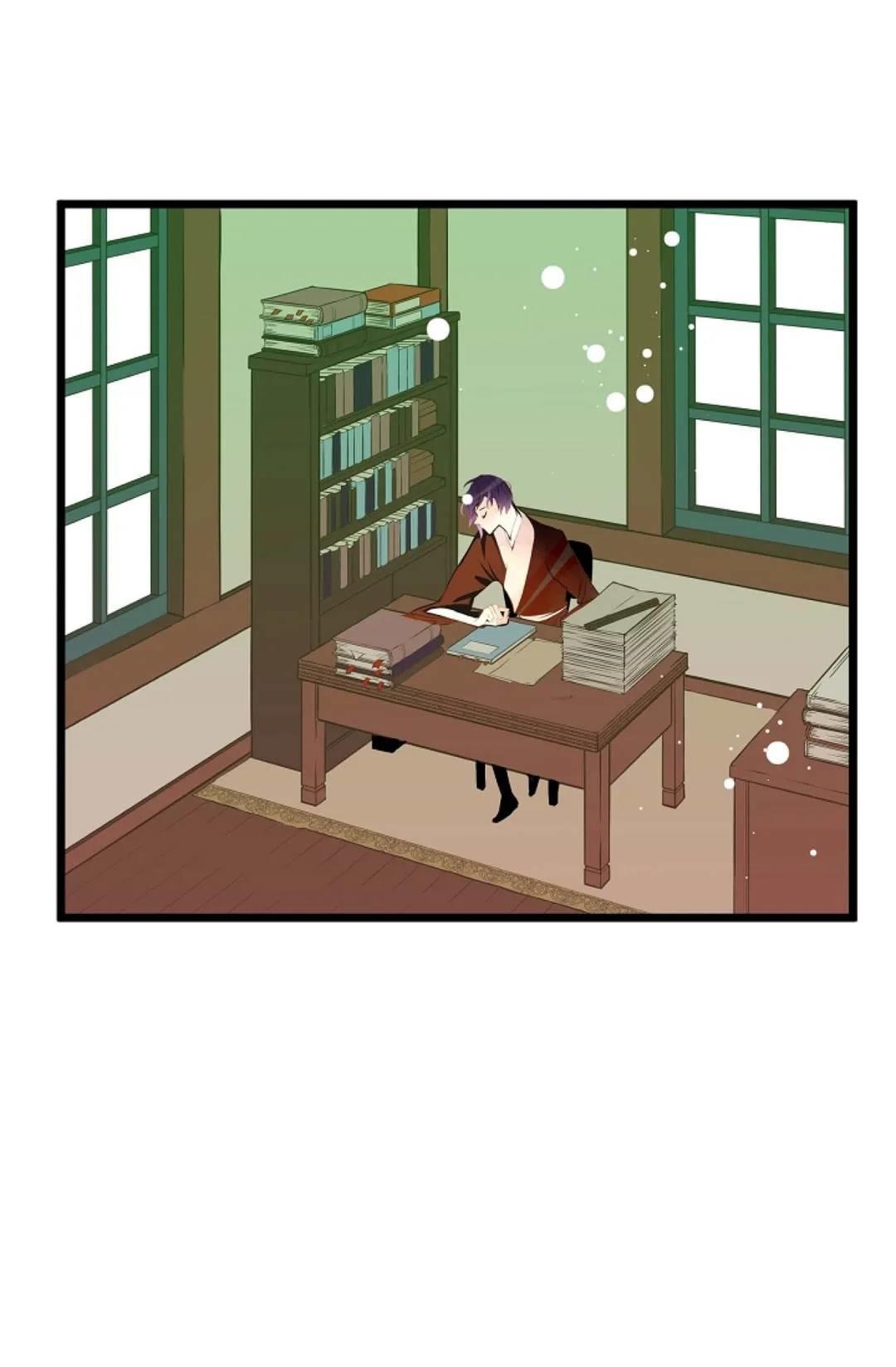 The 13Th Night Chapter 29 page 5 - Mangakakalots.com
