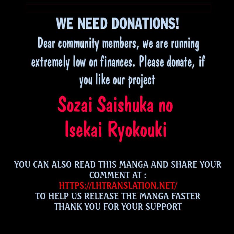 Sozai Saishuka No Isekai Ryokouki Chapter 32 page 34 - Mangakakalots.com
