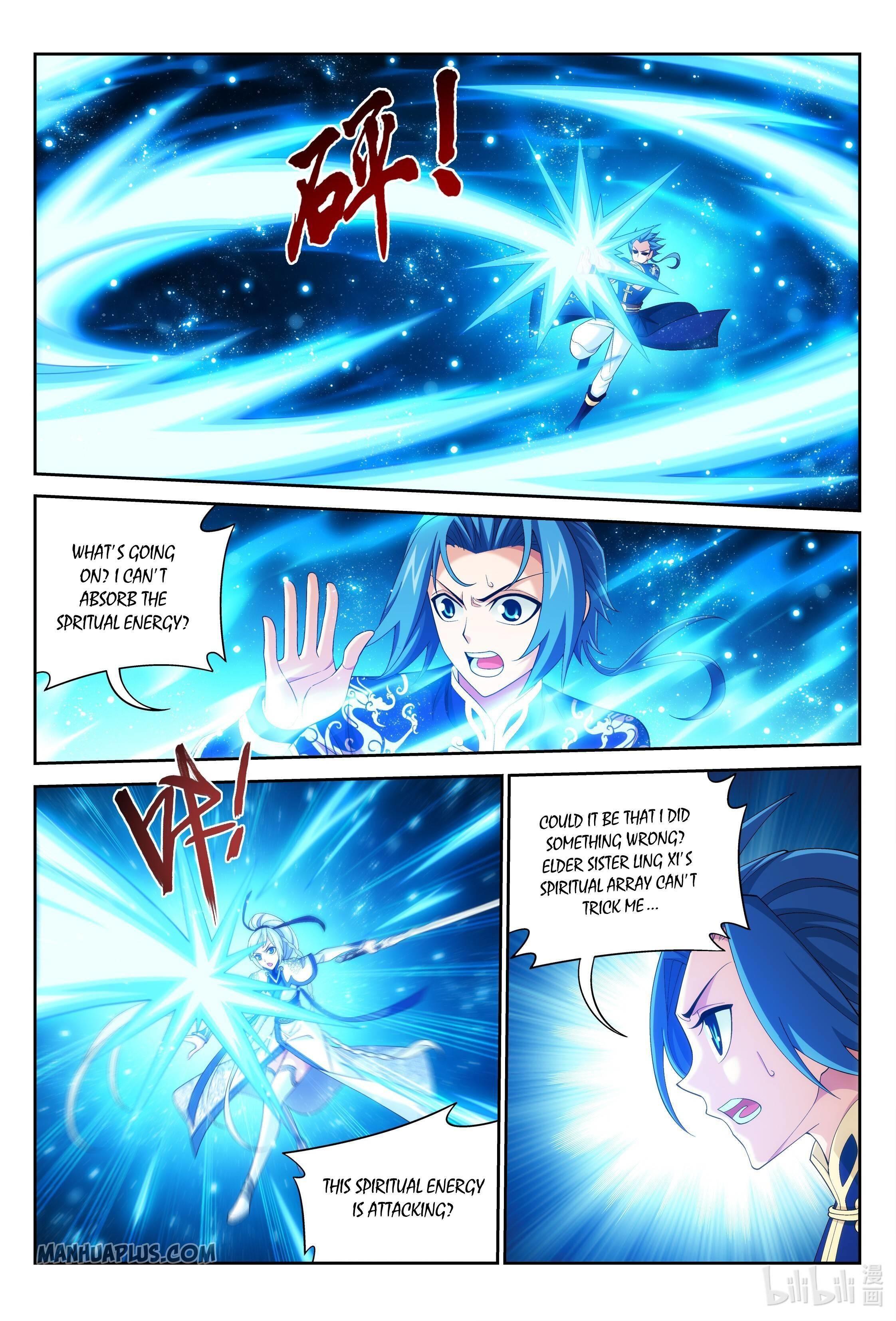 The Great Ruler Chapter 237 page 6 - Mangakakalots.com