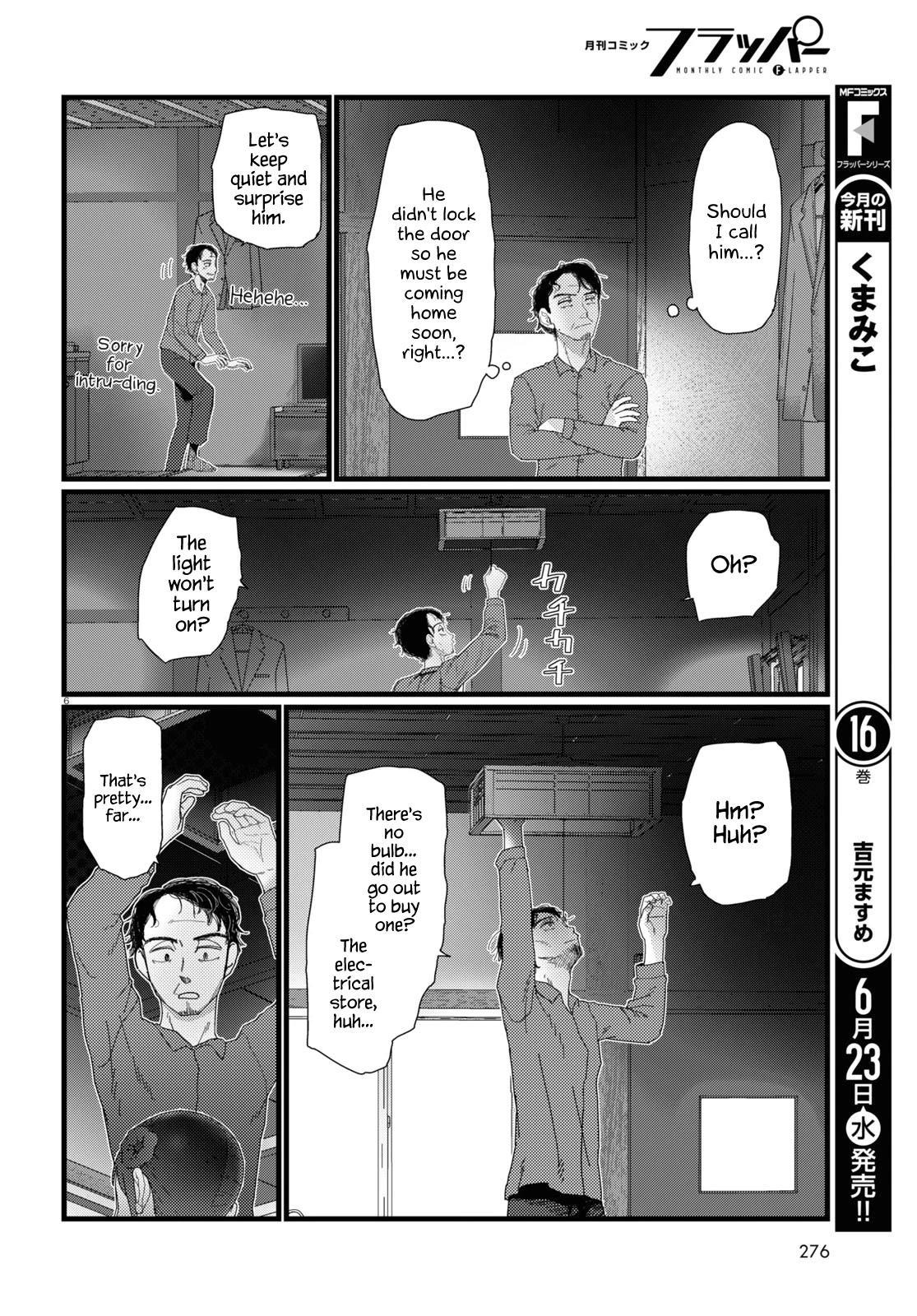 Boku No Tsuma Wa Kanjou Ga Nai Chapter 22 page 6 - Mangakakalots.com