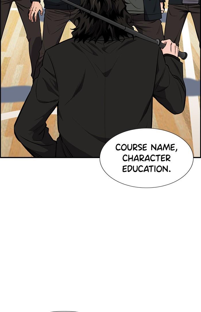 Get Schooled Chapter 9: Episode 9 page 3 - Mangakakalots.com