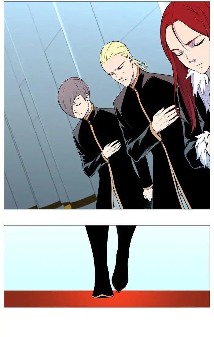 Noblesse Chapter 545: Epilogue [End] page 41 - Mangakakalot