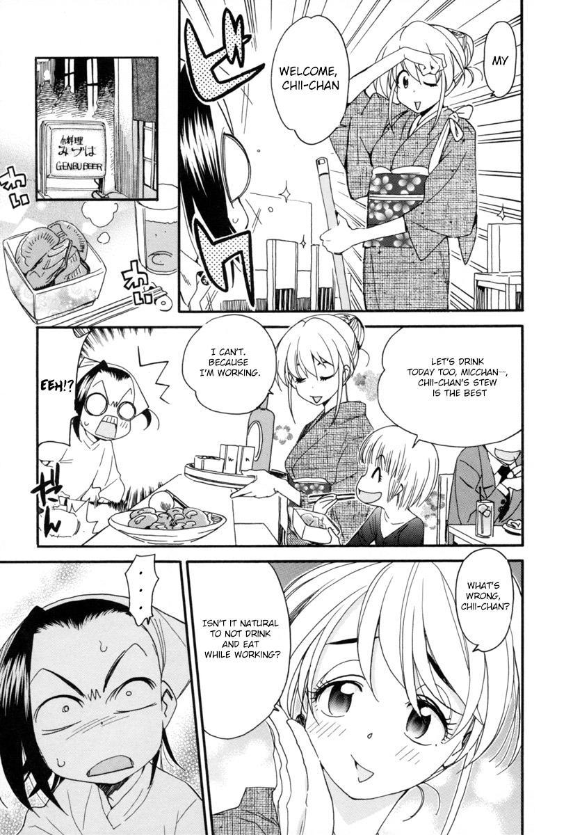 Chii-Chan No Oshinagaki Hanjouki Vol.1 Chapter 3: Fifth Item: Bento For Hanami ; Sixth Item: Reward Recipe For Mama page 14 - Mangakakalots.com