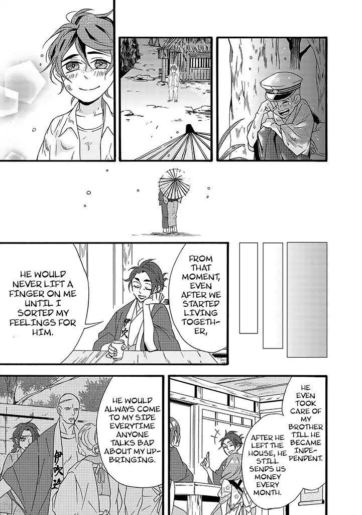 Will You Marry Me Again If You Are Reborn? Vol.2 Chapter 7: As Tatsuko Ibuki page 22 - Mangakakalots.com