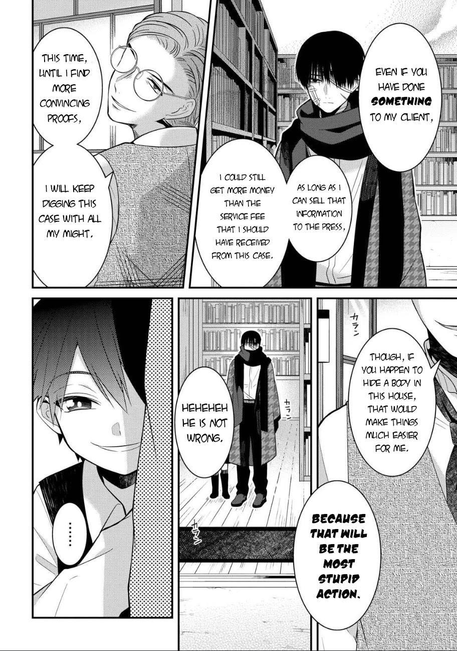 Mononobe Koshoten Kaikitan Chapter 5: Choice Of People page 11 - Mangakakalots.com