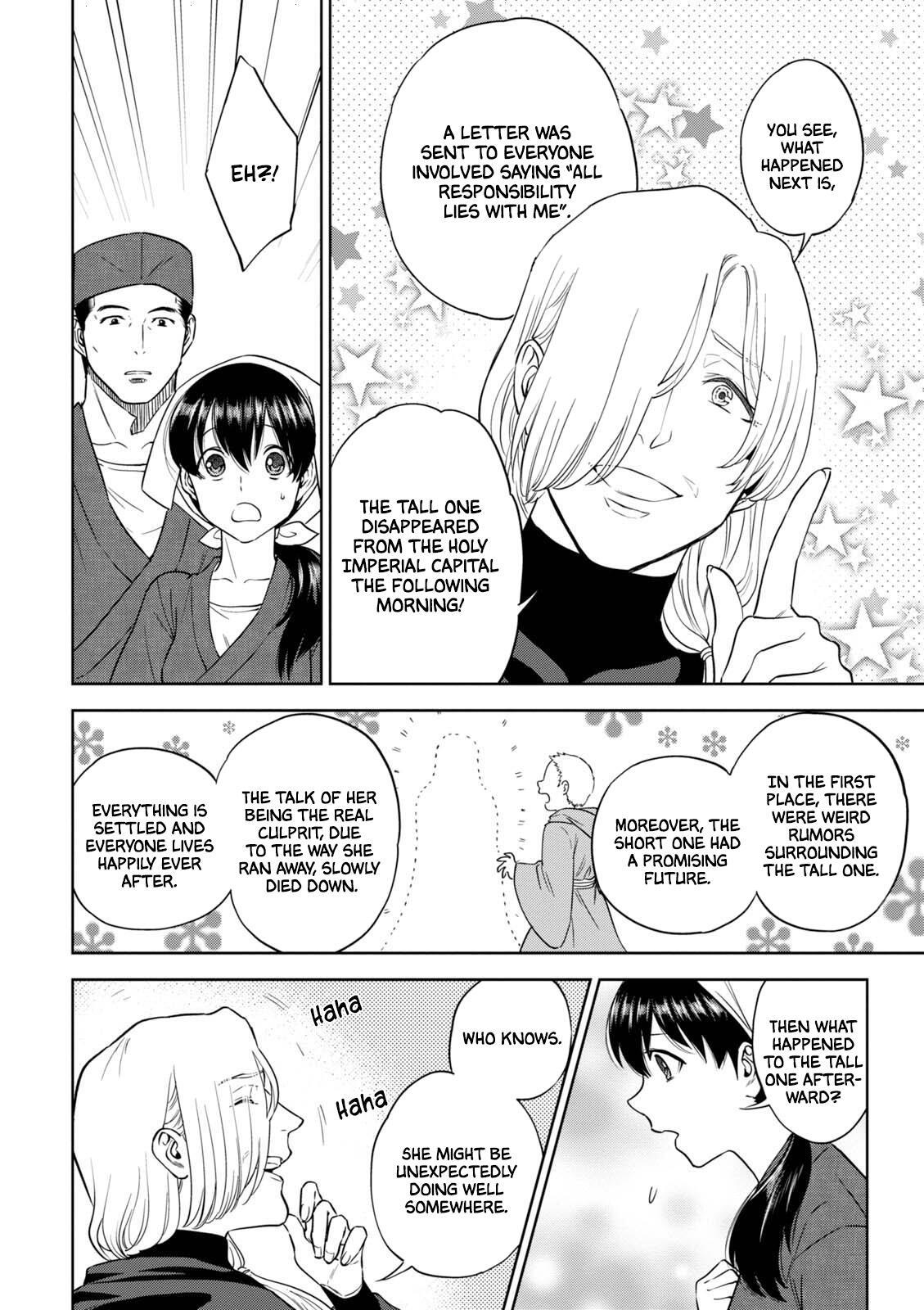Isekai Izakaya Vol.6 Chapter 35: Mushroom Ajillo page 11 - Mangakakalots.com