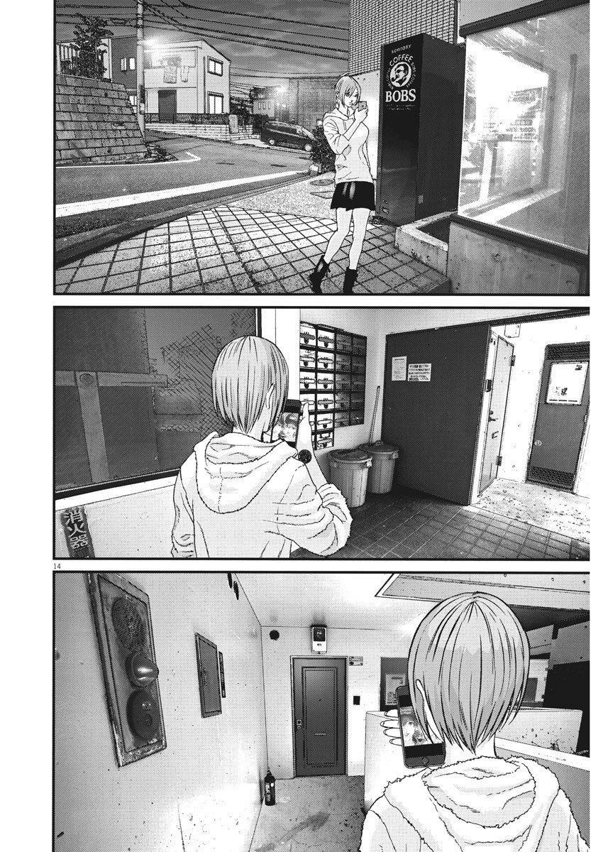 Gigant Chapter 57: Brand New Day page 12 - Mangakakalots.com