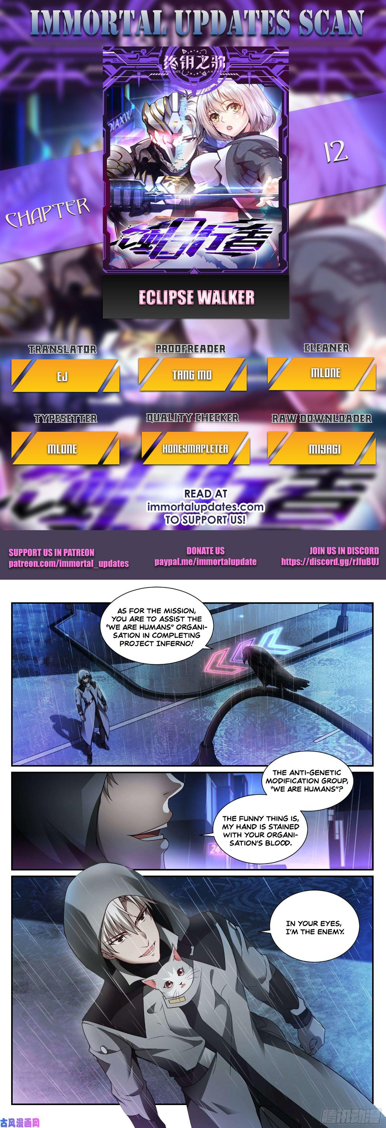 Eclipse Walker Chapter 12 page 1 - Mangakakalots.com