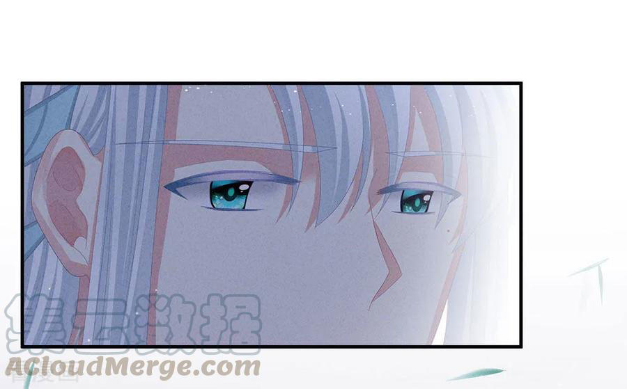 Empress's Harem Chapter 64 page 30 - Mangakakalots.com