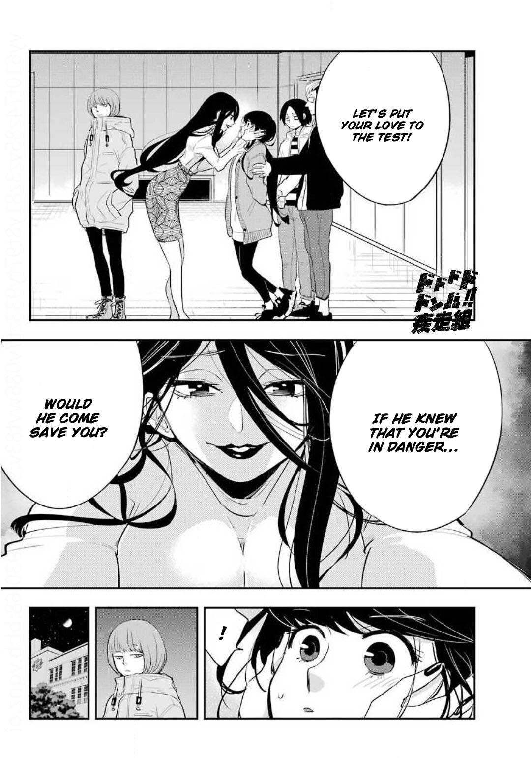 Monstaboo Chapter 11: The Girl And The Secret Of Her Disappointed Love page 10 - Mangakakalots.com